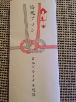 konshin